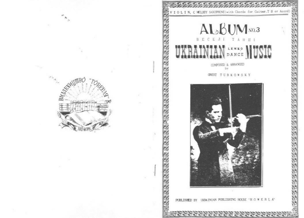 Cover pages of Turkowski's Ukrainian Lemko Dances book